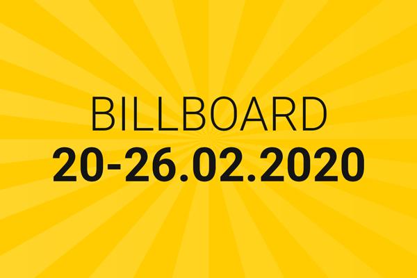 bg-oferta-billboard-20-26.02.2020