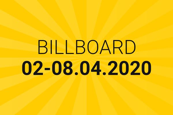 bg-oferta-billboard-02-08.04.2020